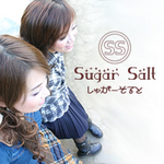 sugarsalt-photo.jpg